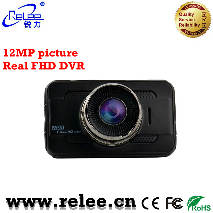 Cheaper price real FHD1080P 30fps digital video recording dashboard camera DVR recorder for vehicle surveillance