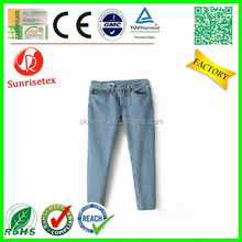 New Style cheap cook trousers Factory