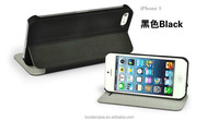 New style leather case cover for iphone 5
