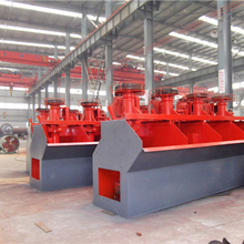 China good quality gold panning flotation mining machine for Alluavial gold ore