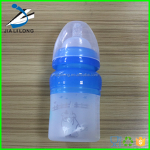 FDA LFGB 120ml silicone baby bottle adult breast feeding