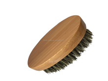 wholesale black and white boar bristle bamboo beard <strong>brush</strong> for men