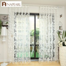 NAPEARL Low MOQ fabric tulle new design curtain drapes for wedding