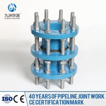 100% Quality Warranty Ductile Iron Dismantling Joint