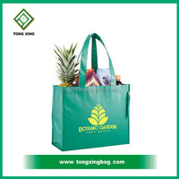 Nice Stylish Laminated Shopping Tote Bag