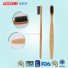 Perfect Bamboo Toothbrush Charcoal Bristles Manufacturer