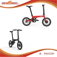 2018 Electric folding bike 250w motor 4 wheel ebike mini electric bicycle