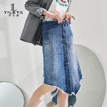 Fancy skirts for women,fall girl skirts,china long denim skirts