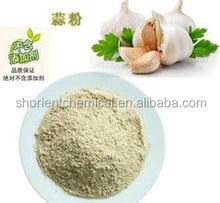 Qualified Ginger Garlic Powder