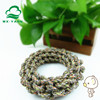 Eco Friendly Circle Solid Braided Cotton