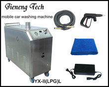 door-to door service battery mobile steam car washing machine