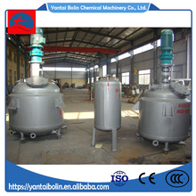 liquid detergent production equipment