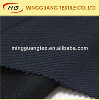 MG12192 suiting manufacturers looking for distributors