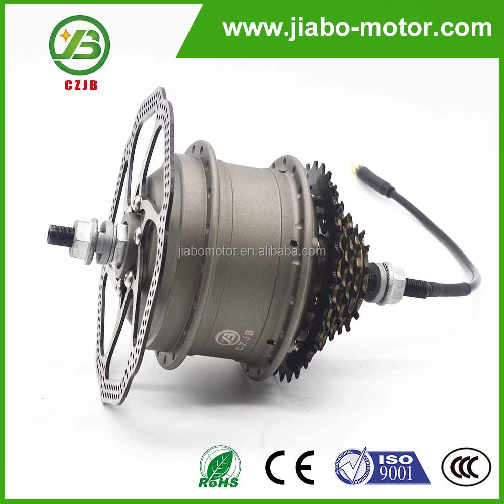 JB-75A China small size dc brushless 48v geared electric motor for bicycle