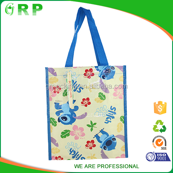 Wholesale reusable recycled flower pp woven fabric shopping bags