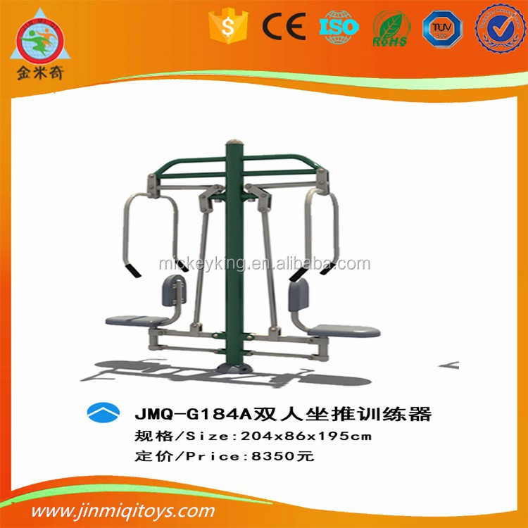 Jinmiqi multifunction outdoor fitness equipment JMQ-G184A