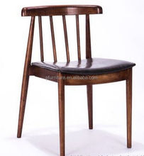 Japanese style dining room furniture/simple/Japanese solid walnut wood dining chair