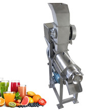 OC-PLZ-0.5 Hot Selling Easy Operate Automatic Juicing Crushing Milling Machine for Coconut Meat Tomatoes Oranges Peppers Spinach