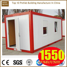 40ft shipping container house, liquid measuring container