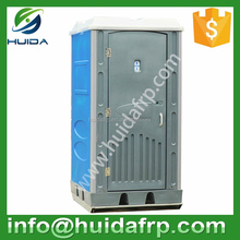 China HUIDA Rotomolding plastic material portable outdoor composting toilet for sale