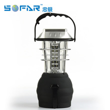 solar camping lamp crank dynamo rechargeable led camping lantern/camping light
