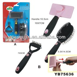Pet grooming products dog Clipper/ pet hair trimmer