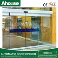Ahouse 300kg automatic glass door OA (CE)