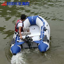 3.0m 10feet 4-person SD-300 pvc rubber Inflatable Pontoon Boat