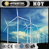 China supplier wind generator 50kw vertical axis wind turbine generator