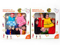 the most popular kids toys for 2012 2013,Puppet