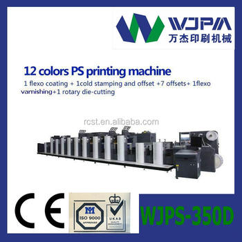 Offset printing machine WJPS-350D