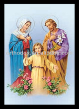 Religious Holy Family 3D high definition picture