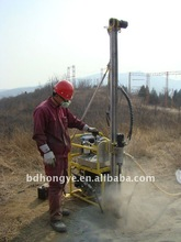 HY-20G Extra Light Full Hydraulic Man Portable Drill