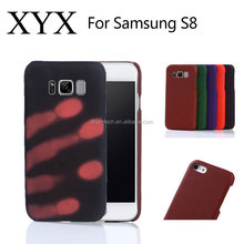 Up-to-date styling thermal heat sensitive induction discoloration leather back cover smartphone case for samsung galaxy s8