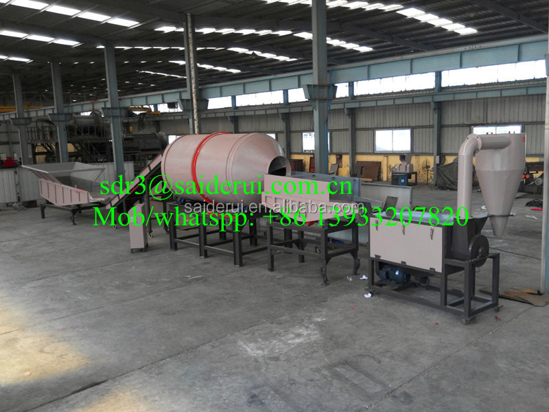 Washing and drying machine/ waste aluminium chip washing line/ scrap plastic washing drying machine factory