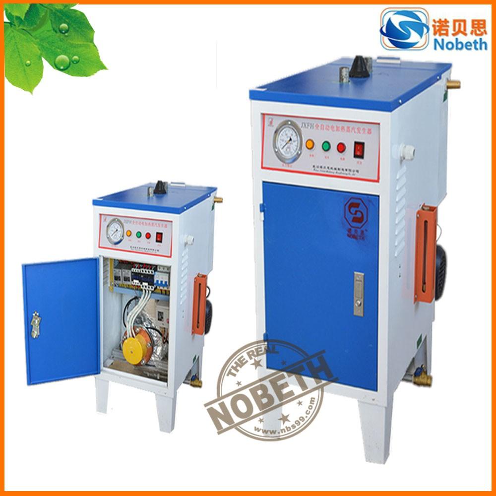 Vertical Water Tube Steam Boiler Price for Tea Industry 3 kw 6 kw 9 kw 12 kw 18 kw