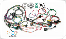 wire harness for safety airbag original components