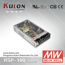 Meanwell programmable RSP-100-12 regulator 100w cctv ac switching power supply