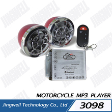 MOTORCYCLE MP3 AUDIO WITH ALARM SYSTEM LOUD SPEAKER WARERPROOF USB SD FM SUPPORT REMOTE TIME DISPLAY MOTORCYCLE RADIO MP3 PLAYER