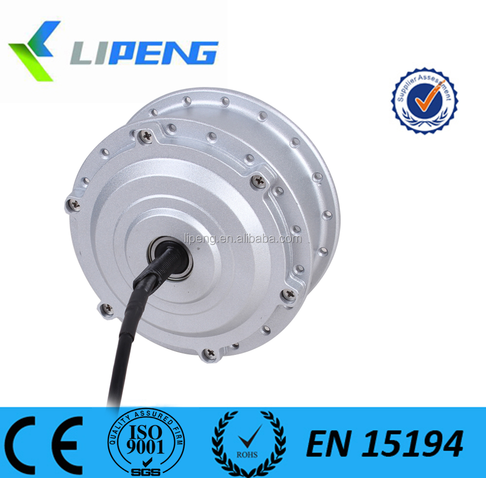36v 250w electric brushless hub motor, ebike motor for electric bicycle converison kit