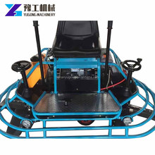 China factory road construction concrete power trowel machine ride on power trowels vibrating concrete
