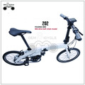 Cheap buy 250w 8fun 20inch folding e bike