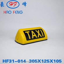 HF31-014 magnet taxi dome