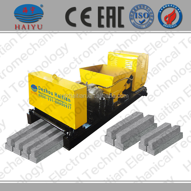 Prestressed concrete H beam making machine