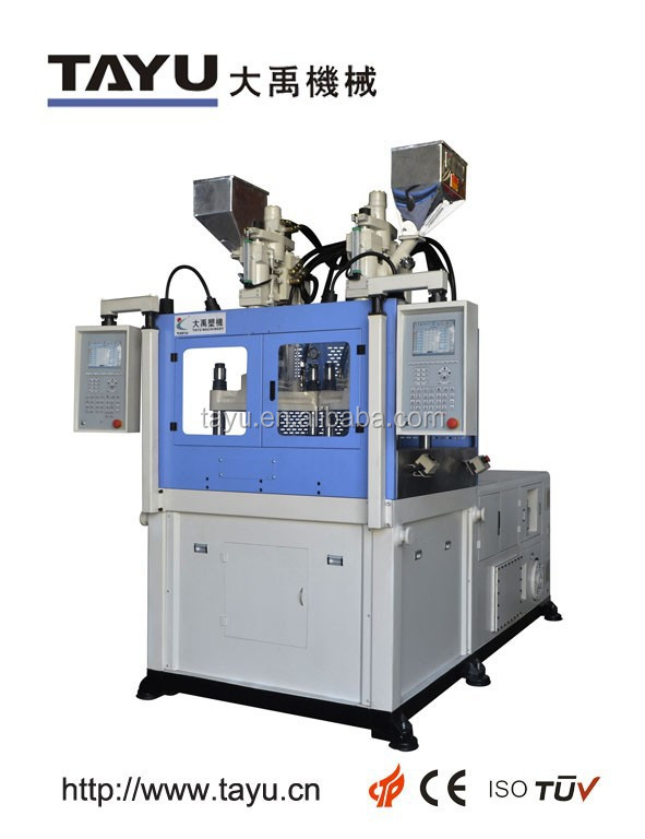 Rotary double color injection molding machine 120ton