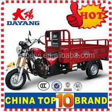 China high quality 150cc 200cc air cooled gas powered light load adult tricycle chopper three wheel motorcycle