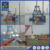 Small scale sand pumping cutter suction dredger sucter sand baots