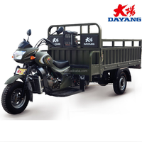 new arrival high quality cheap gasoline three wheeler motor tricycle for adult In Paraguay