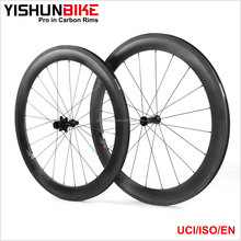 Ceramic hub!! 700C carbon road bike super light chinese road bike wheels 55mm clincher carbon fiber road bike wheels SLR550C
