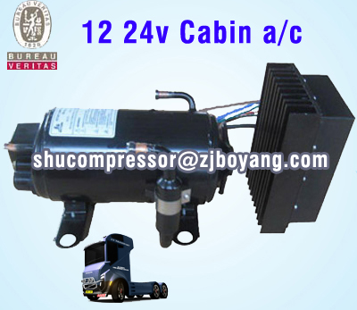 Wholesale 12 volt air conditioning online buy best 12 for Dc motor air conditioner